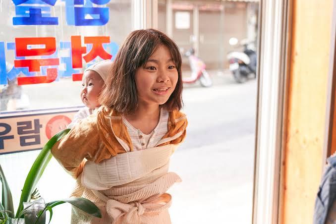 Gong joo ke rumah Woo ram untuk meminta ASI