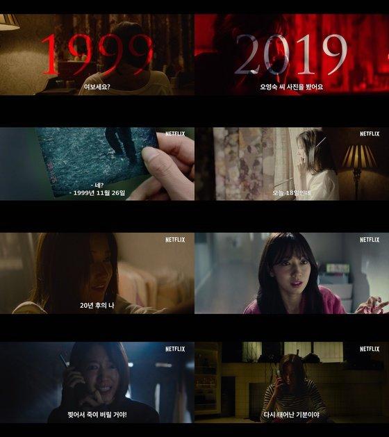 Masa lalu Vs Masa Kini Sumber gambar: Netflix