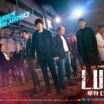 Poster Drama LUCA