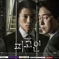 Review K-Drama : Innocent Defendant (2017)