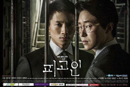 Innocent Defendant Cover