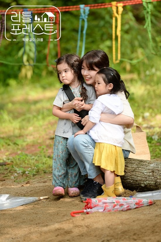 Jung So Min : Variety Show Little Forest