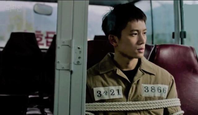Park Jung Woo - Innocent Defendant