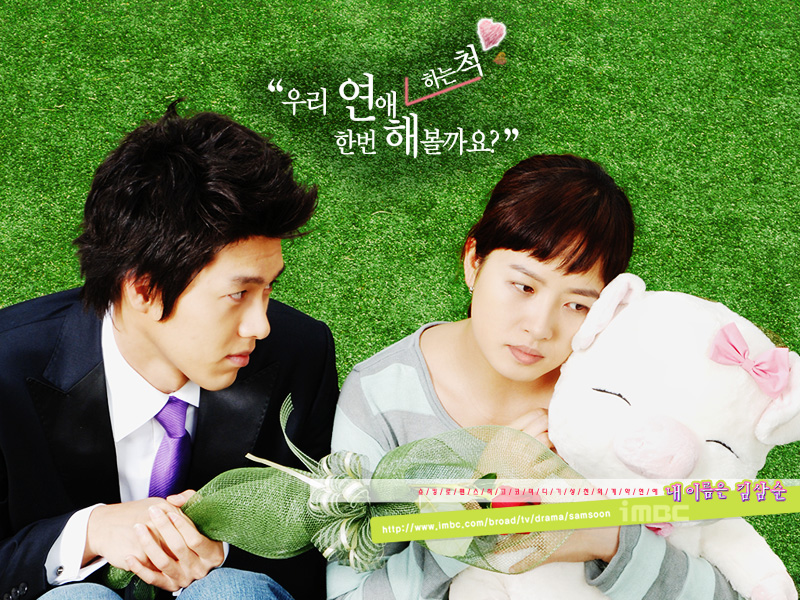 review my lovely kim sam soon