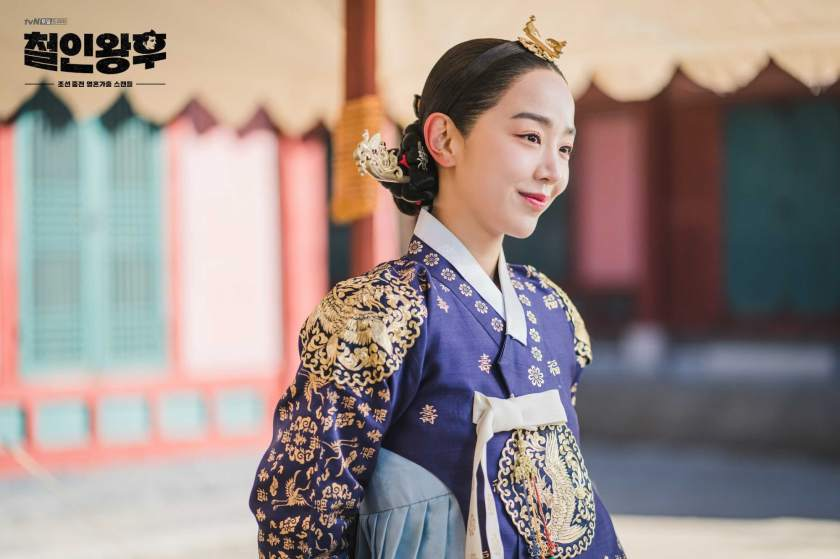 Shin Hye Sun dalam mr queen
