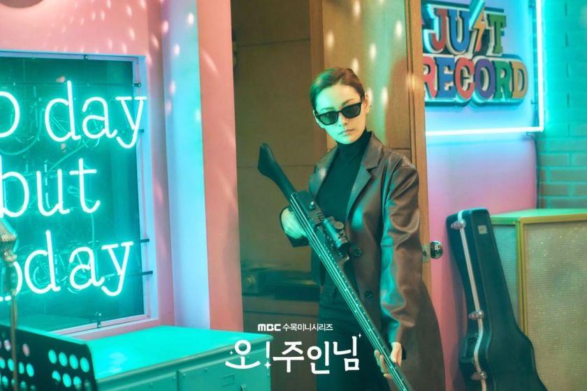 Nana sebagai Oh Ju In