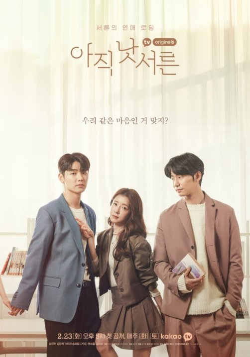 Review drama How To Be Thirty