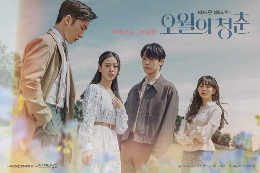 Kdrama Youth of May (KBS2)