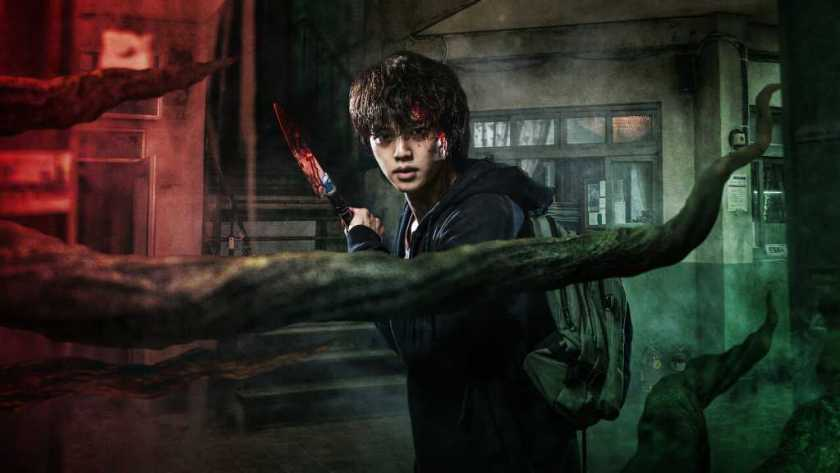 Song Kang sebagai Cha Hyun Soo dalam Sweet Home