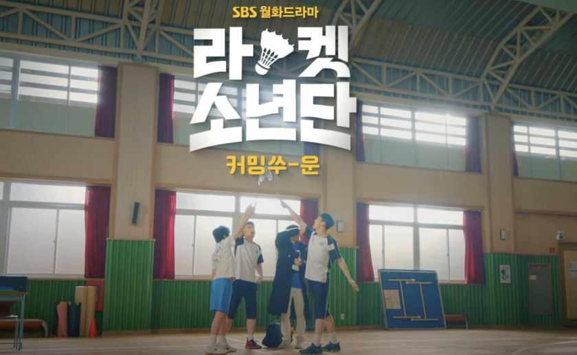 K-Drama Racket Boys Band/ Racket Boy Scout (SBS/Netflix)