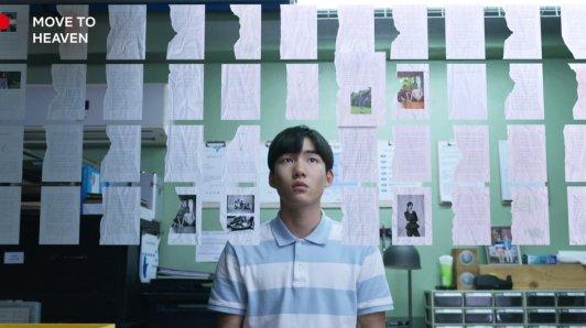 Tang Joon-Sang as Han Geu-Ru dalam drama Move to Heaven