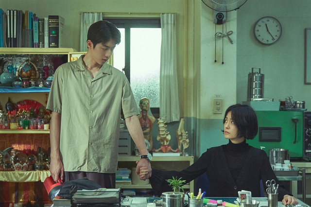 Hong In Pyo, Human Charger  (Sumber gambar: Netflix)
