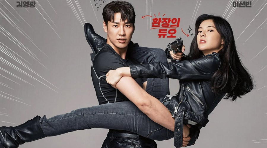 """KMovie """"Mission Possible"""" (2021)"""
