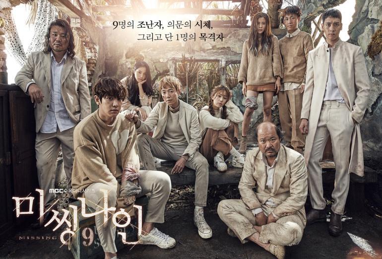 "Poster Drama ""Missing 9"" (sumber: Kompasiana)"
