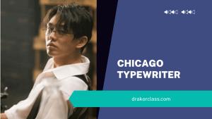 yoo ah in chicago typewriter
