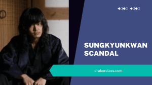 yoo ah in sungkyukwan scandal
