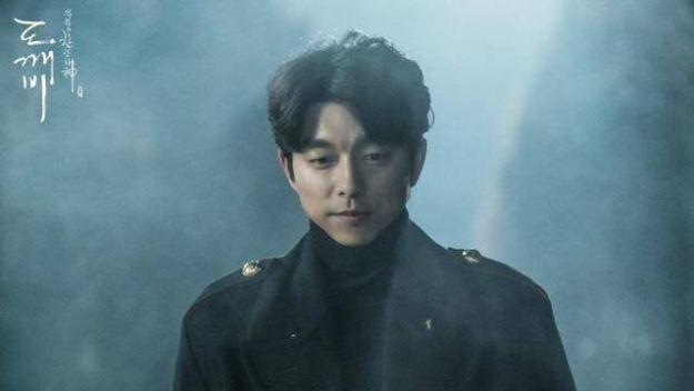 "Gong Yoo dalam drama ""Goblin"""