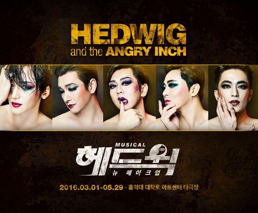 "Poster ""Hedwig and The Angry Inch"" (sumber: Eukybearlovesdrama)"