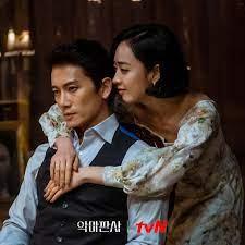 Kang Yo Han dan Jung Sun-A