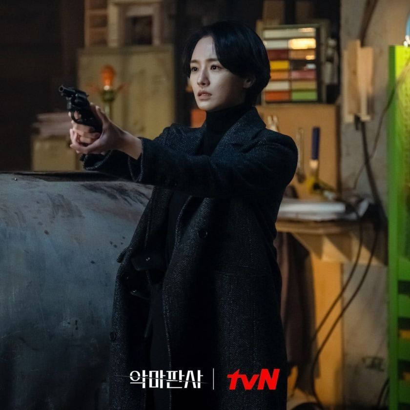 park gyu young the devil judge