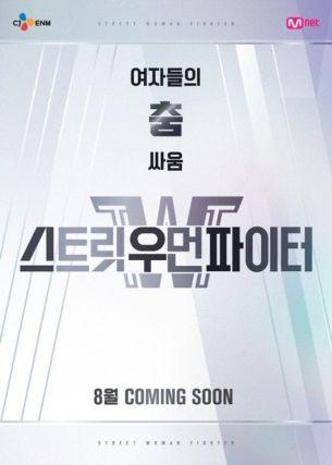 Review Variety Show Taeyong NCT, BoA dan Kang Daniel :Street Woman Fighter