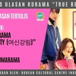 juara terbaik kontes ulasan k-drama true beauty