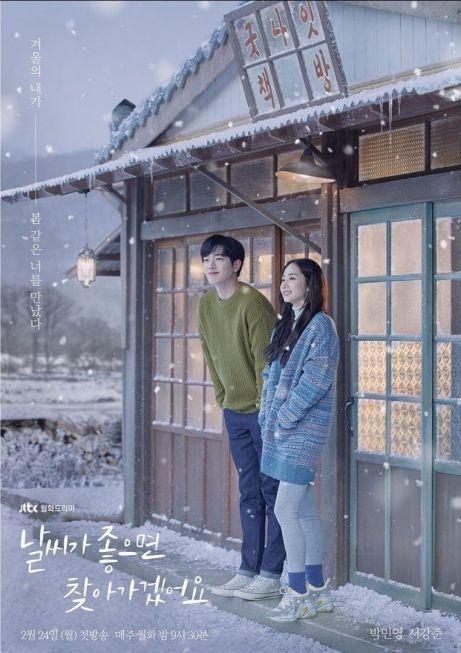 5 Drama Korea dengan Setting Pedesaan, Review dan sinopsis drama Korea When the Weather Is Fine, Seo Kang Joon, Park Min Young