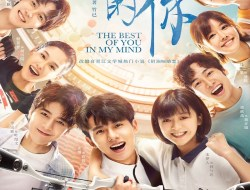 Drama China The Best of You in My Mind Episode 14 Subtitle Indonesia