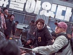Film Korea #ALIVE (2020) Subtitle Indonesia