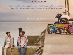 Film Korea The Box (2021) Subtitle Indonesia