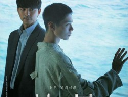 Film Korea Seobok (2021) Subtitle Indonesia