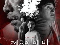 Film Korea The 8th Night (2021) Subtitle Indonesia