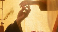 Drama Korea Red Sleeve Subtitle Indonesia