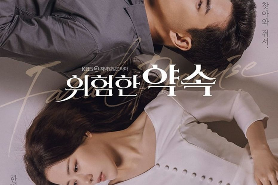 K Drama Fatal Promise