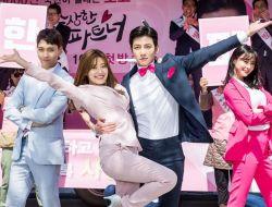 Sinopsis Dan Profil Lengkap Pemeran K-Drama SBS 2017 Suspicious Partner