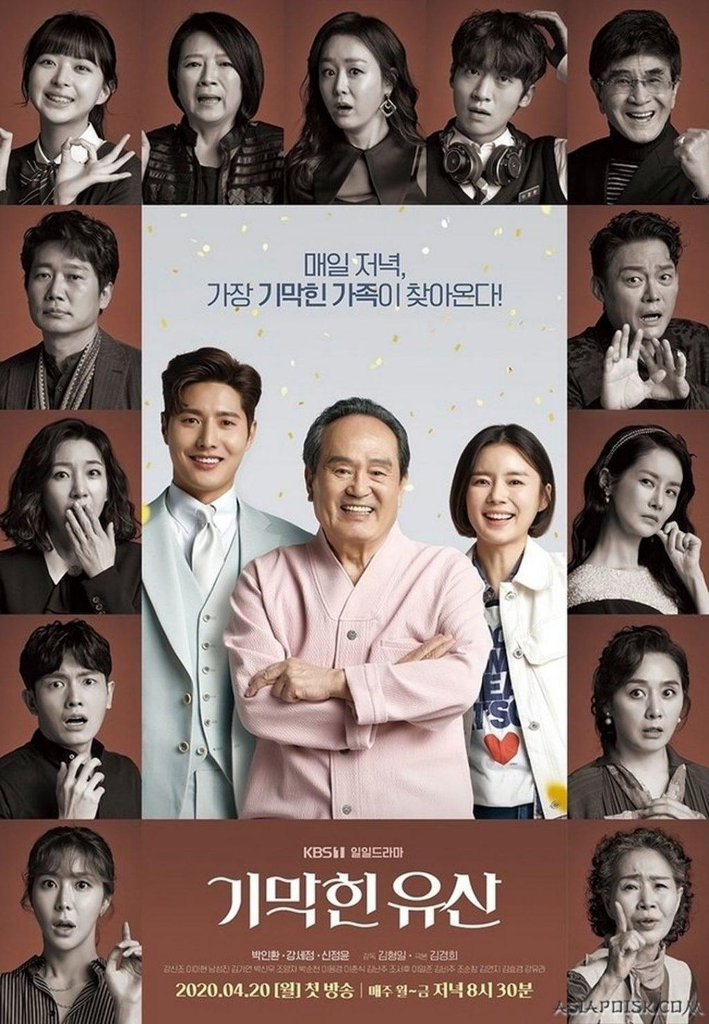 Pemeran K Drama Brilliant Heritage
