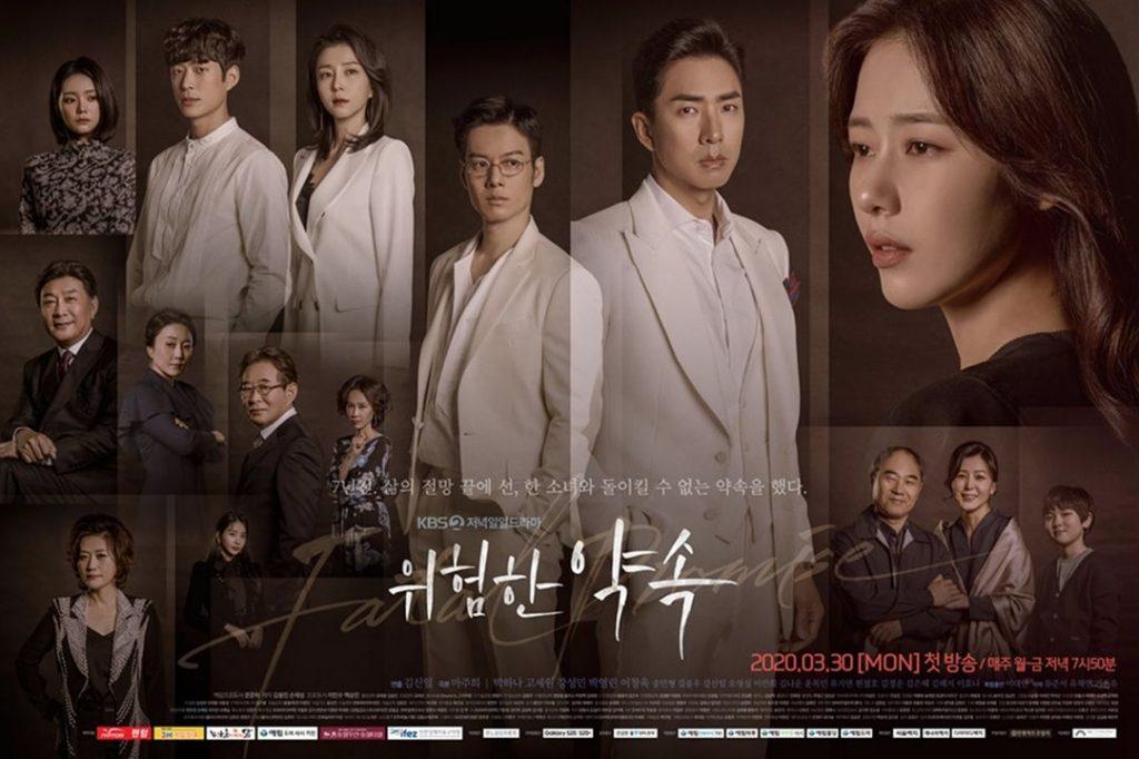 Pemeran K Drama Fatal Promise