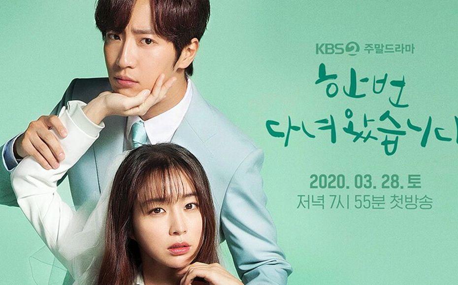 Pemeran K Drama Once Again