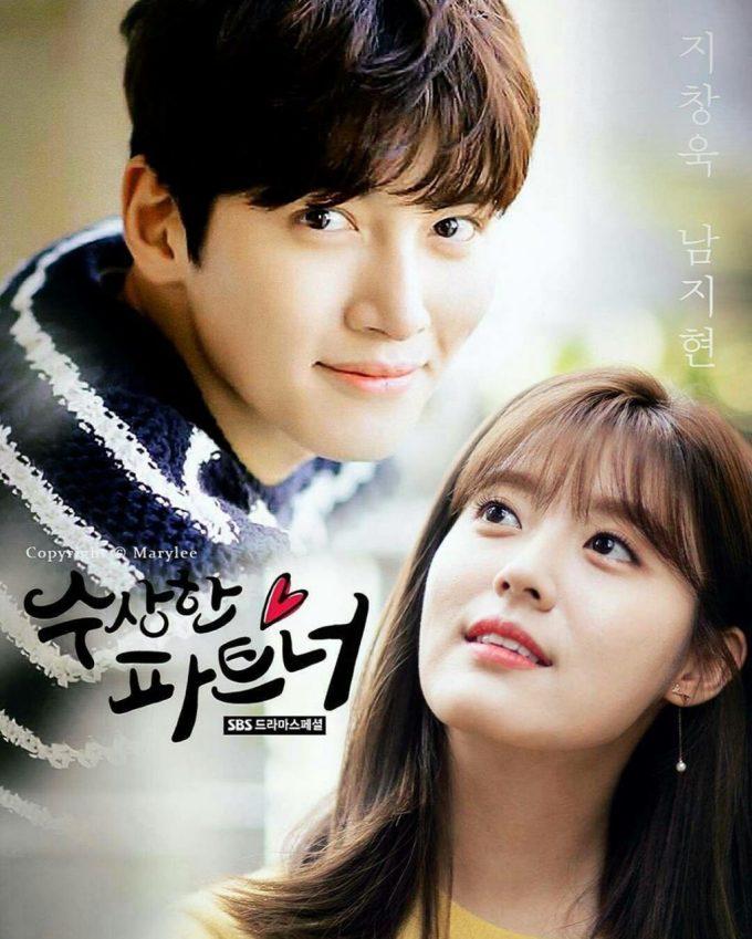 Poster K Drama Suspicious Partner 1