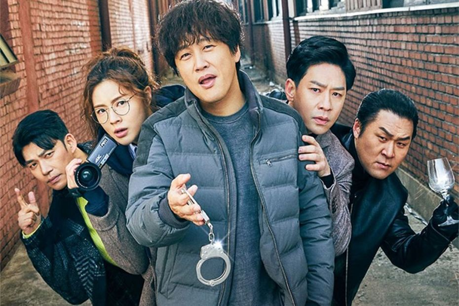 Poster K Drama Team Bulldog Off duty Investigation