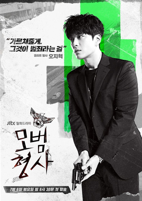 Jang Seung Jo sebagai Oh Ji Hyuk