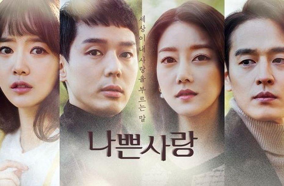 K Drama Bad Love