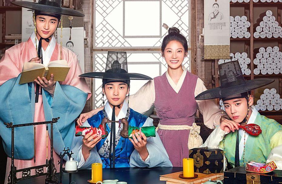 K Drama Flower Crew Joseon Marriage Agency
