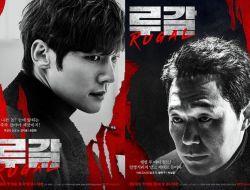 Sinopsis Dan Profil Lengkap Pemeran K-Drama Action 2020 Rugal