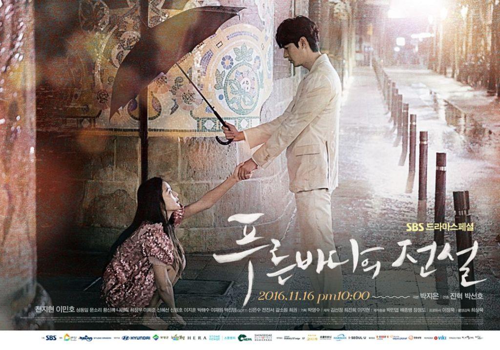 K Drama The Legend of the Blue Sea