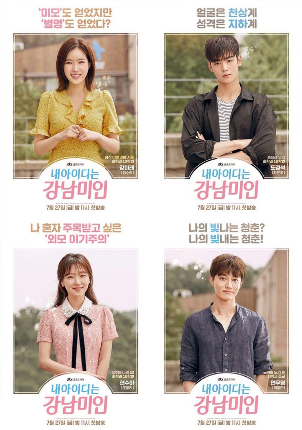 Karakter Utama Web Drama My ID Is Gangnam Beauty