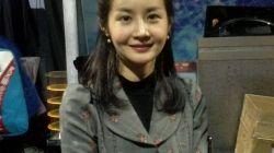 Kim Ga Yeon