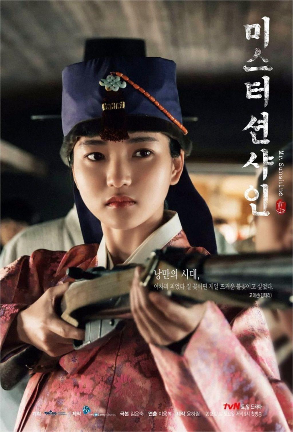 Kim Tae Ri sebagai Go Ae Shin