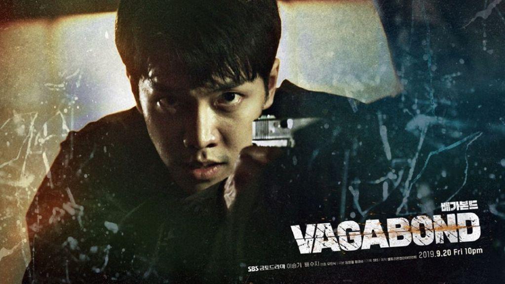 Lee Seung Gi sebagai Cha Dal Gun