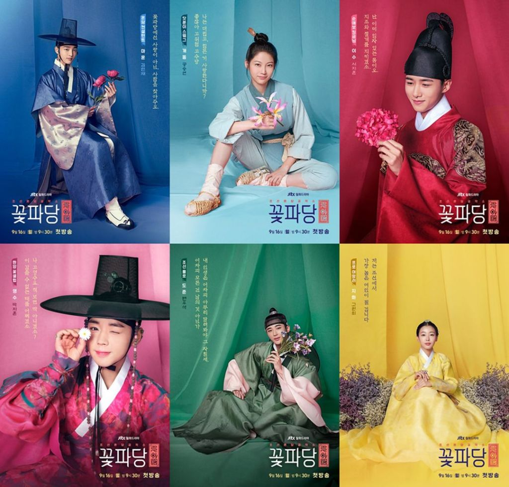Pemeran K Drama Flower Crew Joseon Marriage Agency